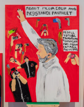 Paulo Nazareth, About media coup and resistance pamphlet – People youtube traditional television and media entrepreneurs, 2019
