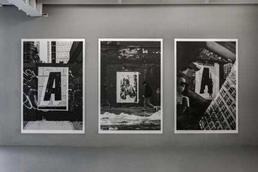 Shannon Ebner, A Hudson Yard, 2014-2015